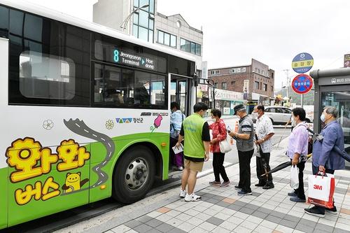정선군 버스 완전 공영제 본격 시작…교통약자 무료