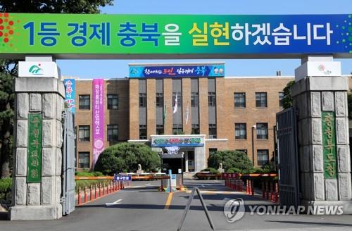 """""""부시장·부군수 언제까지 낙하산 인사""""…충북서 또 논란"""