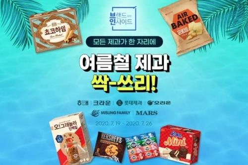 [주말N쇼핑] 롯데百, 여름 침구 행사…G마켓, 제과 상품 최대 24% 할인