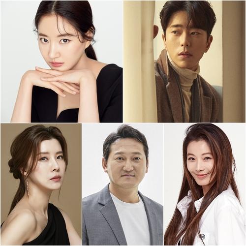 김사랑-윤현민, TV조선 '복수해라' 주연…10월 방송