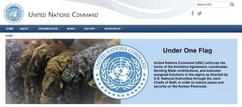 유엔사, 창설 70년 맞아 공식 홈페이지 개설