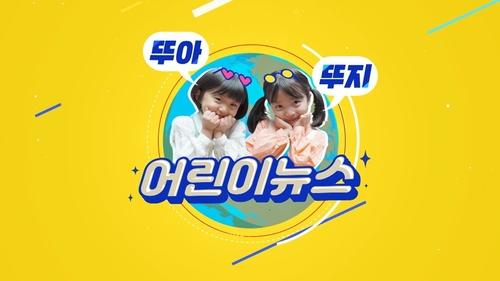 [방송소식] '바람피면 죽는다' 김영대·송옥숙 등 출연