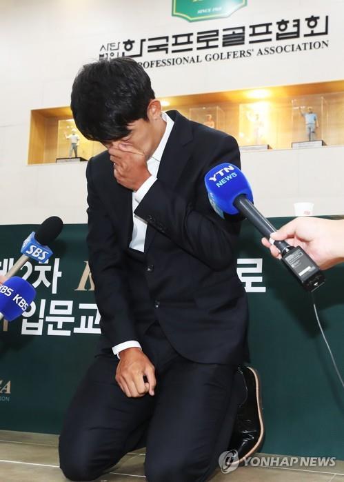'손가락 욕설' 김비오, 징계 풀려 필드에 조기 복귀