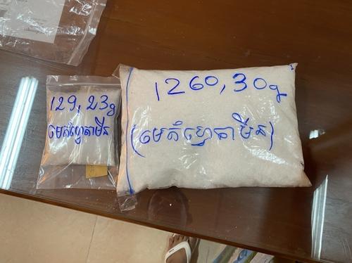 검찰, 캄보디아서 거물 마약사범 검거…4만6천명분 필로폰 압수(종합)