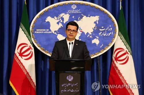 """이란, 한국에 석유대금 반환요구 """"50만달러 달라는 것 아니다"""""""