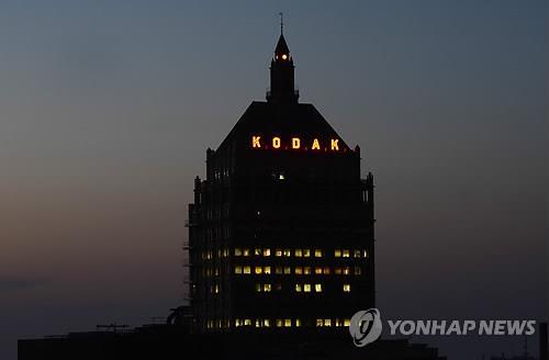 코닥 '미 정부 자금 지원 소식' 발표 전 증시 유출 논란
