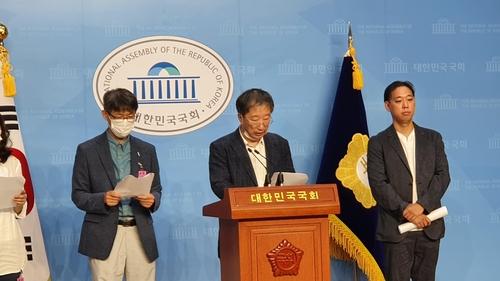 """법·인권 전공 교수·연구자 248명 """"차별금지법 제정 촉구"""""""