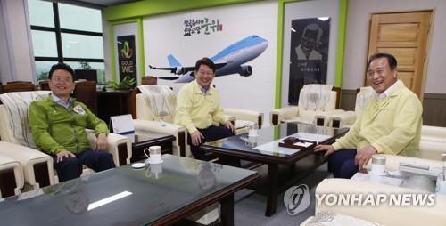 """""""8년 후 510만 대구·경북이 염원한 신공항이 열린다"""""""