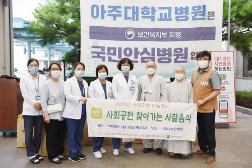 [종교소식] 해인사성보박물관 '김옥연 초대전' 개최