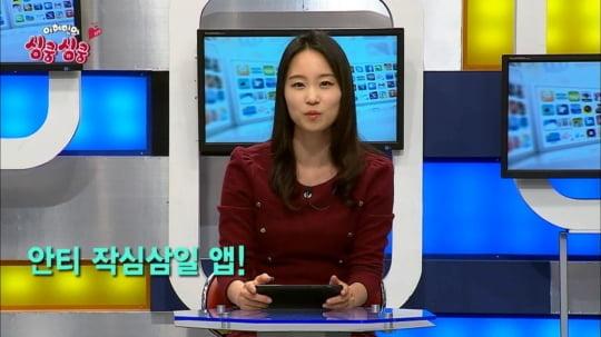 [앱으로 여는 세상] 안티 작심삼일 앱_이혜민의 심쿵심쿵앱