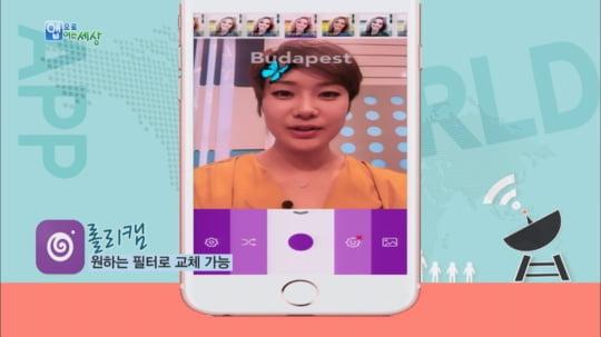 [앱으로 여는 세상] 롤리캠 (셀피/셀카 동영상 앱)