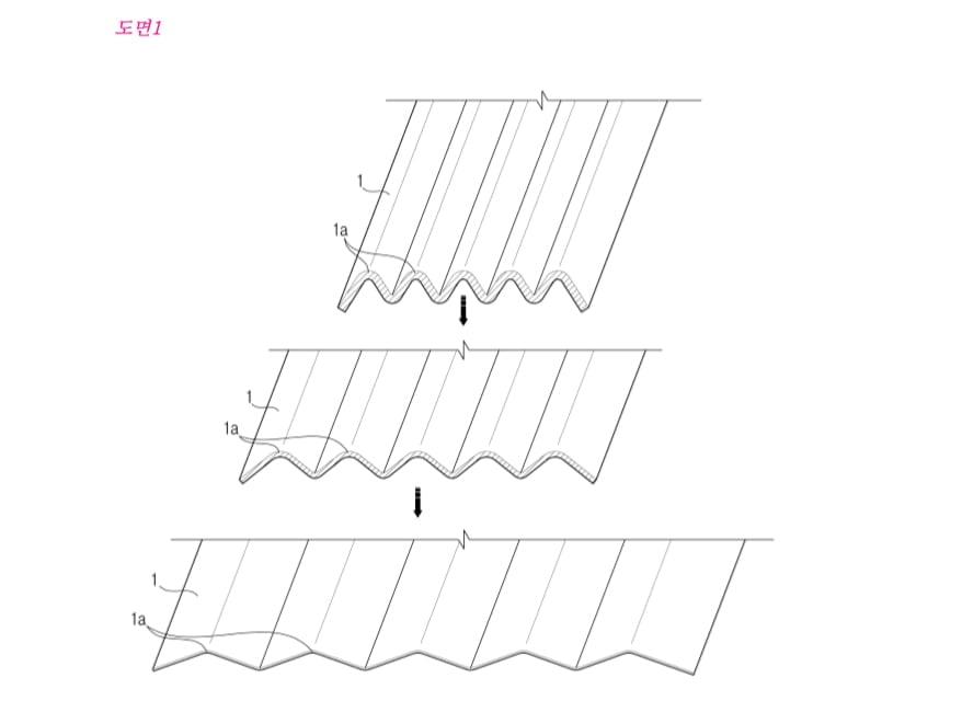`스낵용 펠릿 시트 가공장치` 특허(사진: 특허청)