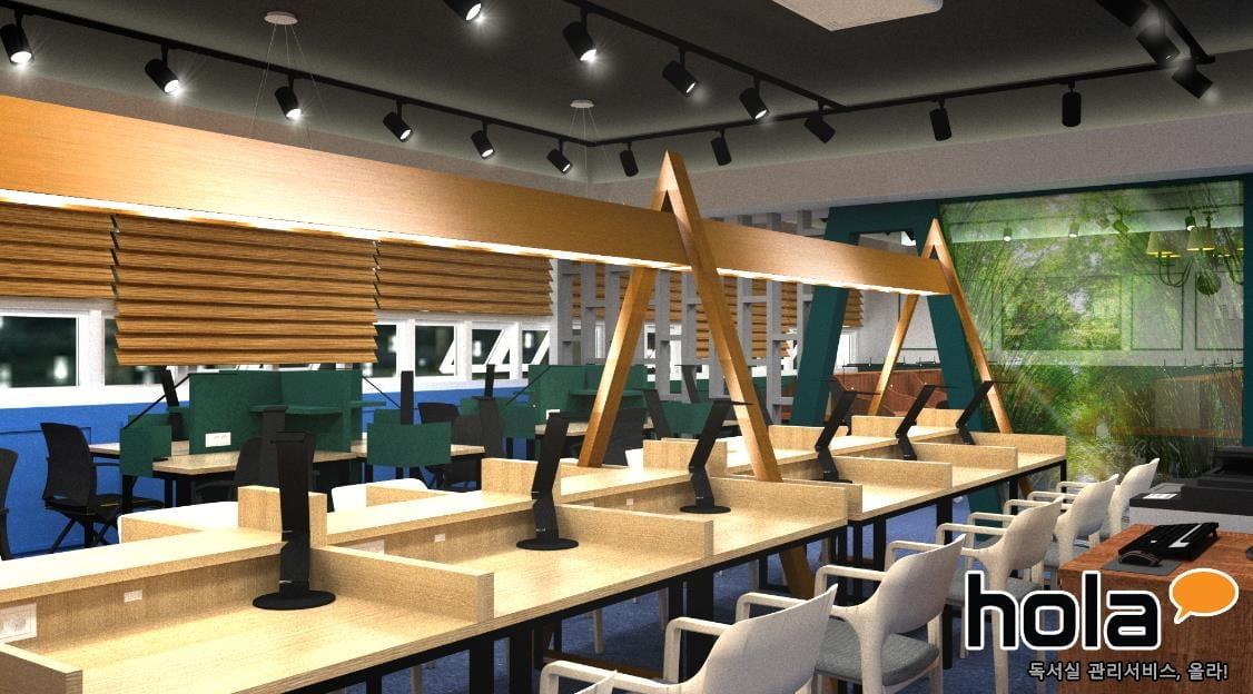 전문 학습관리 스터디카페, `올라라이브러리 (Hola-Library)` 런칭