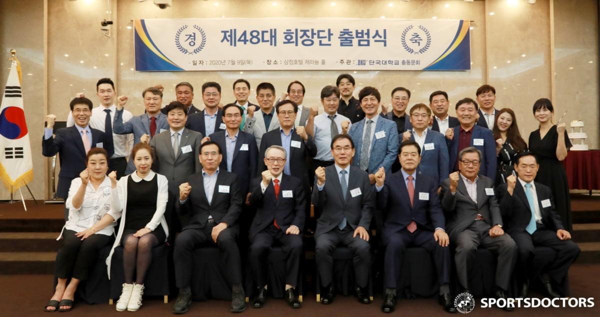 """스포츠닥터스 허준영 이사장 """"모교 네트워크 기반으로 의료지원에 최선"""""""