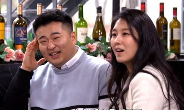 이원일-김유진 커플 / 사진제공=MBC