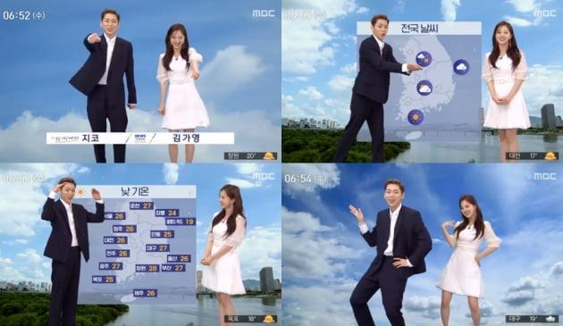 지코 / 사진=MBC 방송화면
