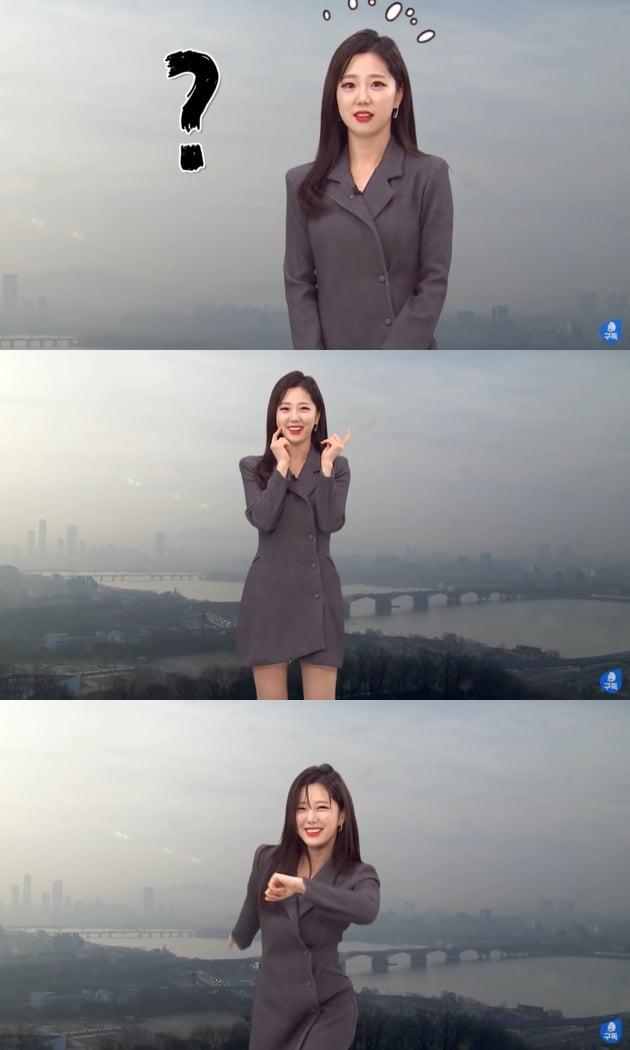 지코 '아무 노래' 챌린지에 도전한 김가영 기상캐스터/사진= 유튜브 '오늘 비와?' 캡처