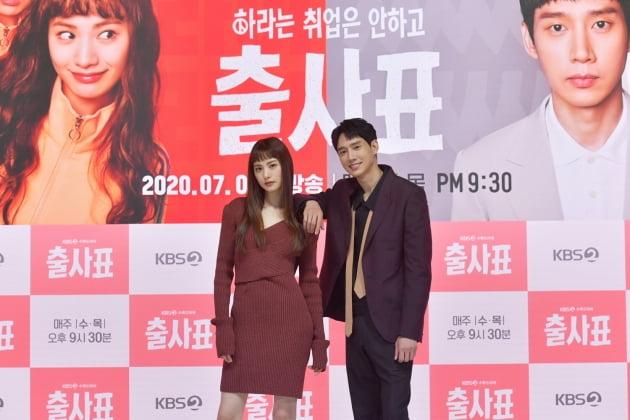 배우 나나(왼쪽), 박성훈/ 사진=KBS2 제공