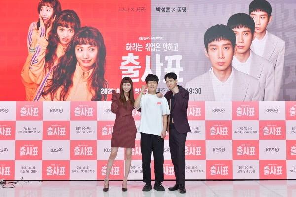 배우 나나(왼쪽부터), 황승기 PD, 박성훈/ 사진=KBS2 제공