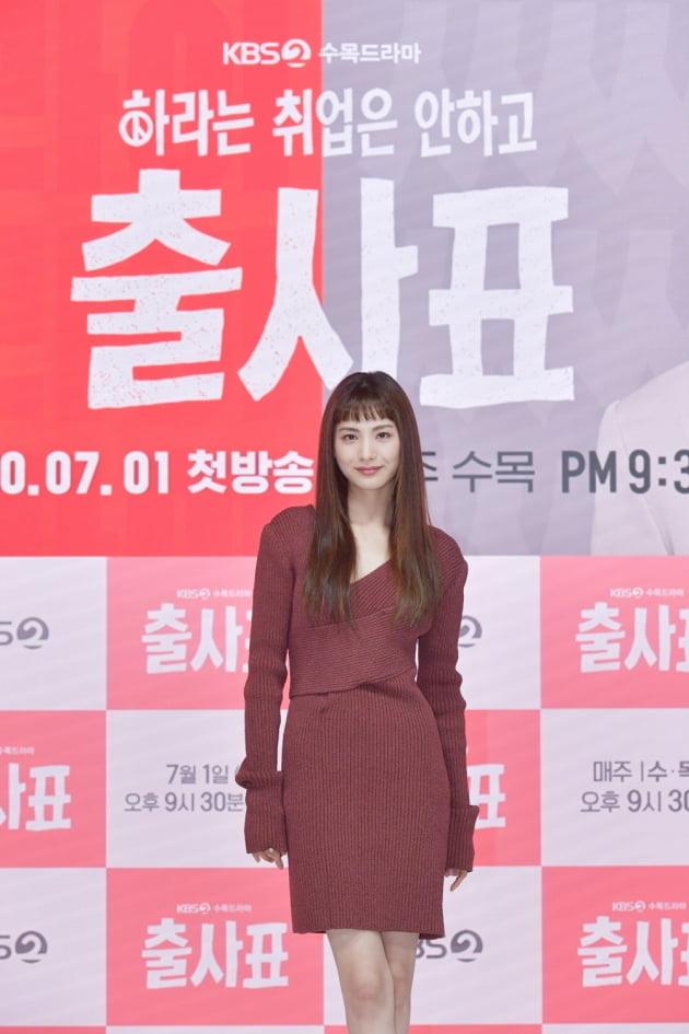 배우 나나/ 사진=KBS2 제공