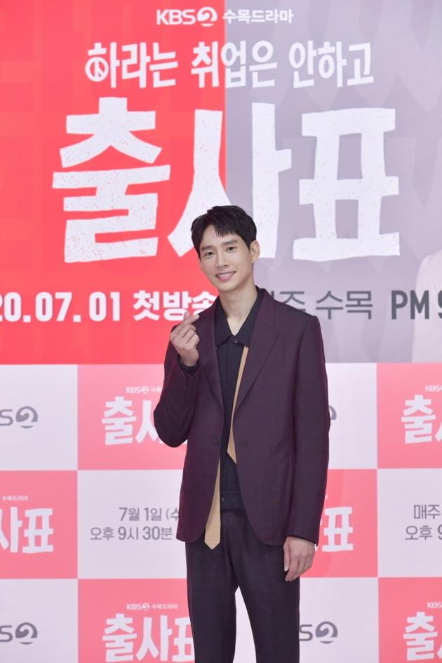 배우 박성훈/ 사진=KBS2 제공
