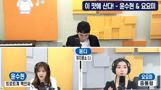 사진=SBS 러브FM '허지웅쇼' 방송 캡처