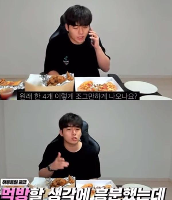 유튜버 송대익 / 사진 = 해당 유튜브 영상 캡처