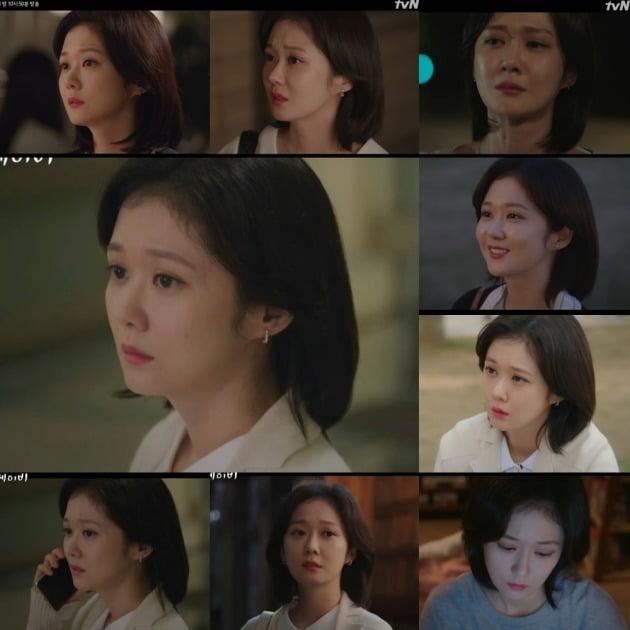 tvN 수목드라마 '오 마이 베이비' 방송화면. /사진=tvN