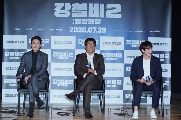 영화 '강철비2' 제작보고회가 2일 오전 열렸다. / 사진제공=와이웍스엔터테인먼트, 롯데엔터테인먼트