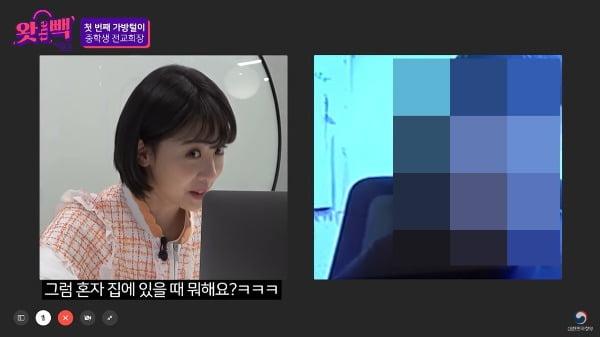 방송인 김민아 문제의 발언./ 사진=유튜브 채널 '대한민국 정부' 캡처