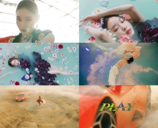 청하 'PLAY' 뮤직비디오 두 번째 티저 영상./사진제공=MNH엔터테인먼트