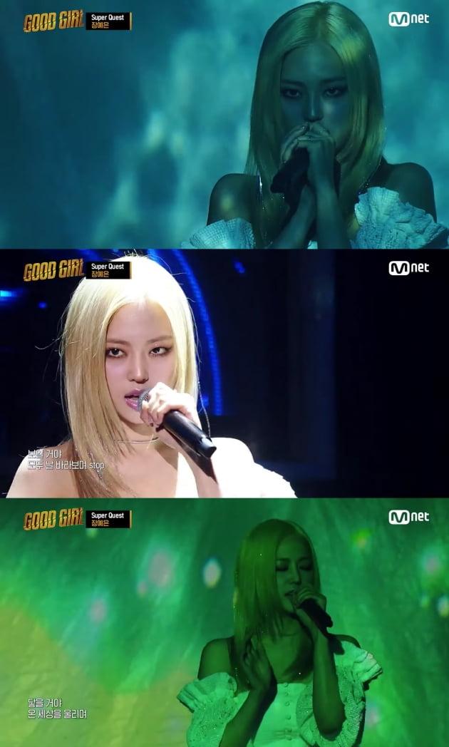 '굿걸' 장예은 마지막 무대/ 사진=Mnet 방송 화면