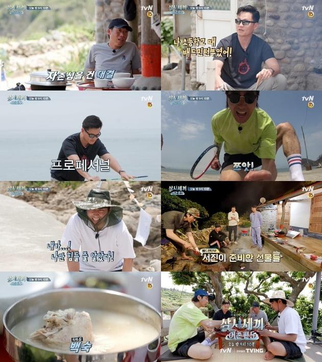 '삼시세끼 어촌편5' 예고/ 사진=tvN 제공