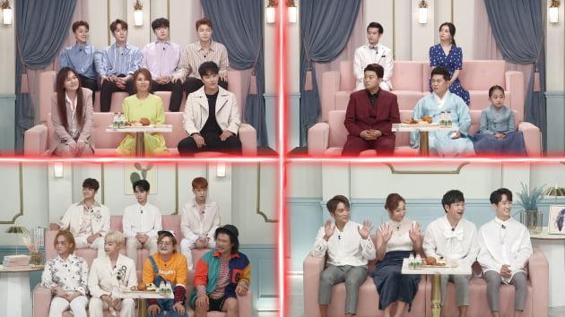 '불후의 명곡' 상반기 결산 특집 출연진/ 사진=KBS2 제공