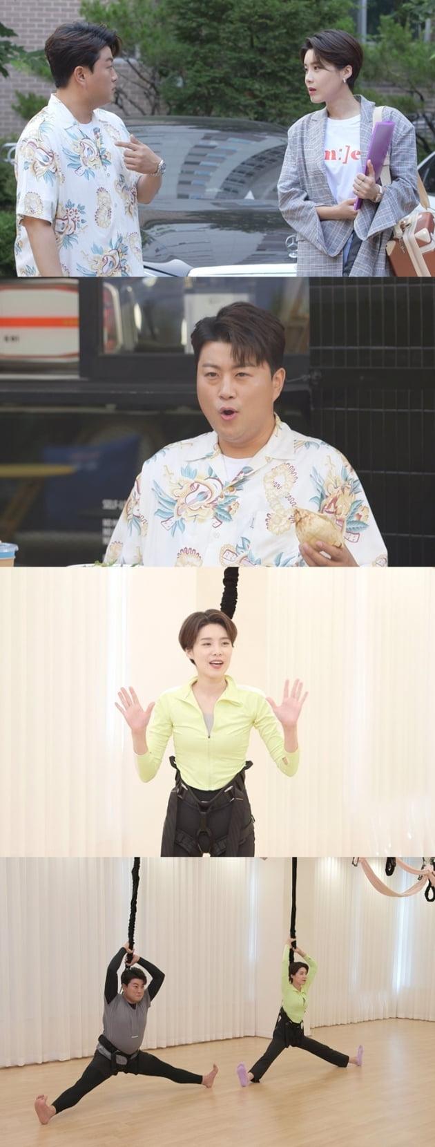 '박장데소' 김호중 장도연 / 사진 = SBS 제공