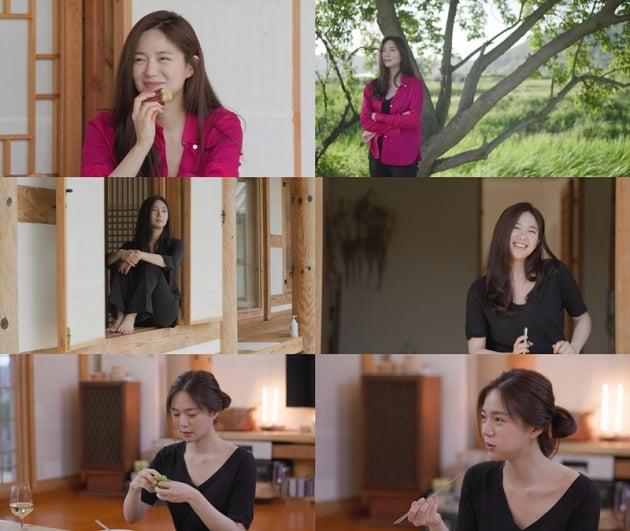 '온앤오프' 이엘리야 / 사진 = tvN 제공