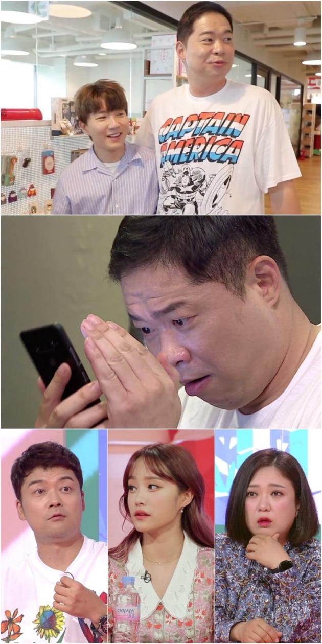'사장님 귀는 당나귀 귀' 현주엽 도티 / 사진 = KBS 제공