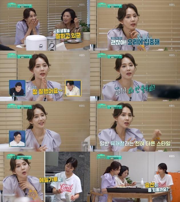 '신상출시 편스토랑' 오현경 / 사진 = KBS 영상 캡처