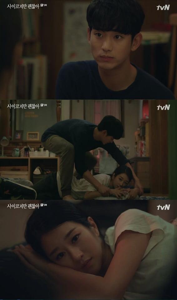 '사이코지만 괜찮아' 5회/ 사진=tvN 제공