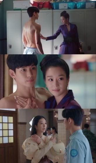 '사이코지만 괜찮아' 3회/ 사진=tvN 방송 화면