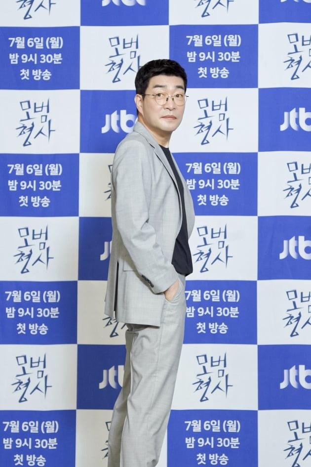배우 손현주./사진제공=JTBC