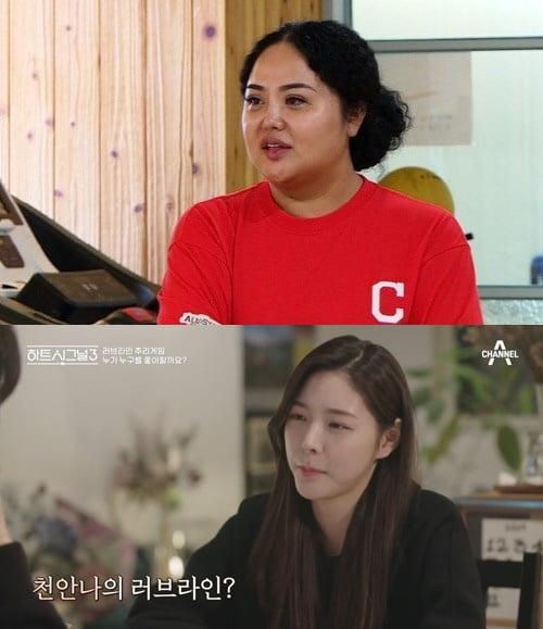 '미우새' 홍선영(위), '하트시그널3' 출연자 천안나 / 사진=SBS, 채널A 제공