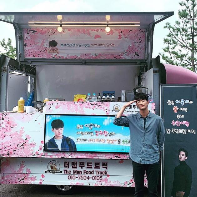 """김수현, 이홍기 커피차 선물에 '거수경례'…""""군인 잘 부탁드립니다"""""""