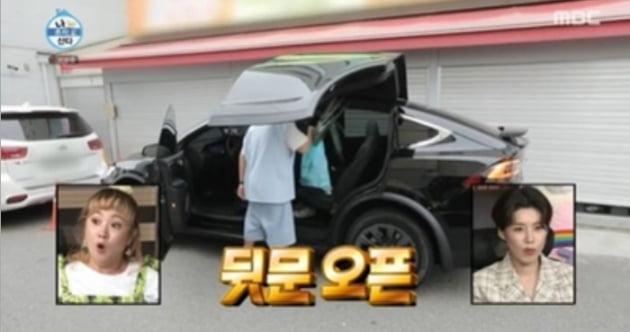 사진=서유리 인스타그램, MBC 방송화면