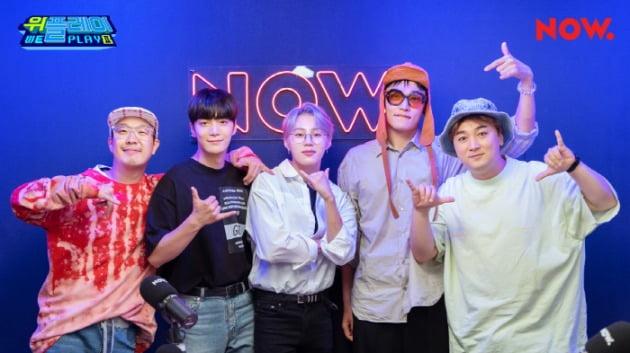 '위플레이 시즌2' 하하(왼쪽부터), JR, 하성운, 정혁, 황제성 / 사진제공=스카이티브이(skyTV)