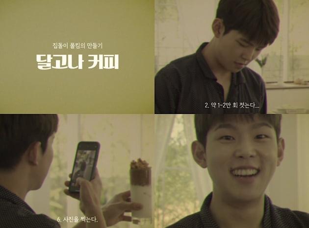 폴킴 9일 새 싱글 '집돌이' 기습 발매…'사회적 거리두기' 이젠 노래로까지
