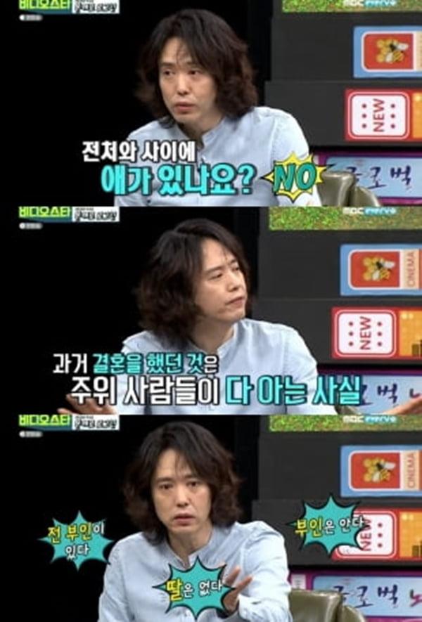 '비디오스타' 양준일./ 사진=MBC 방송화면