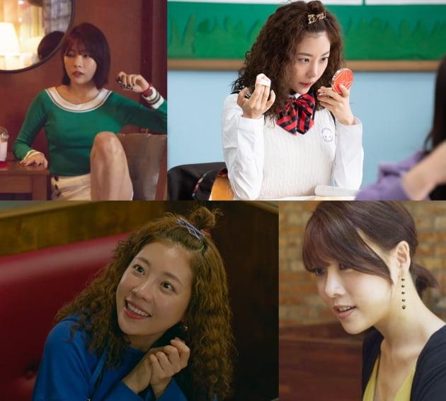 배우 서예화/ 사진=넷플릭스, SBS 제공