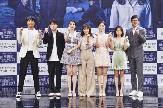 배우 조한선, 이기혁, 박신아, 강성연, 김슈선, 예원, 우지원./사진제공=MBC
