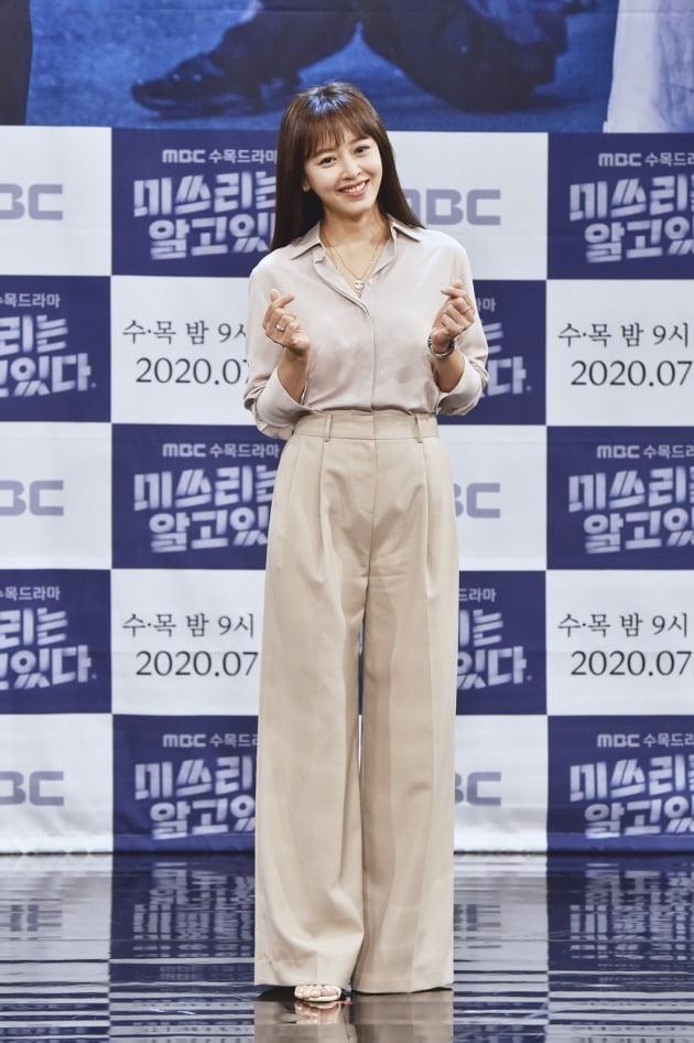 배우 강성연./사진제공=MBC